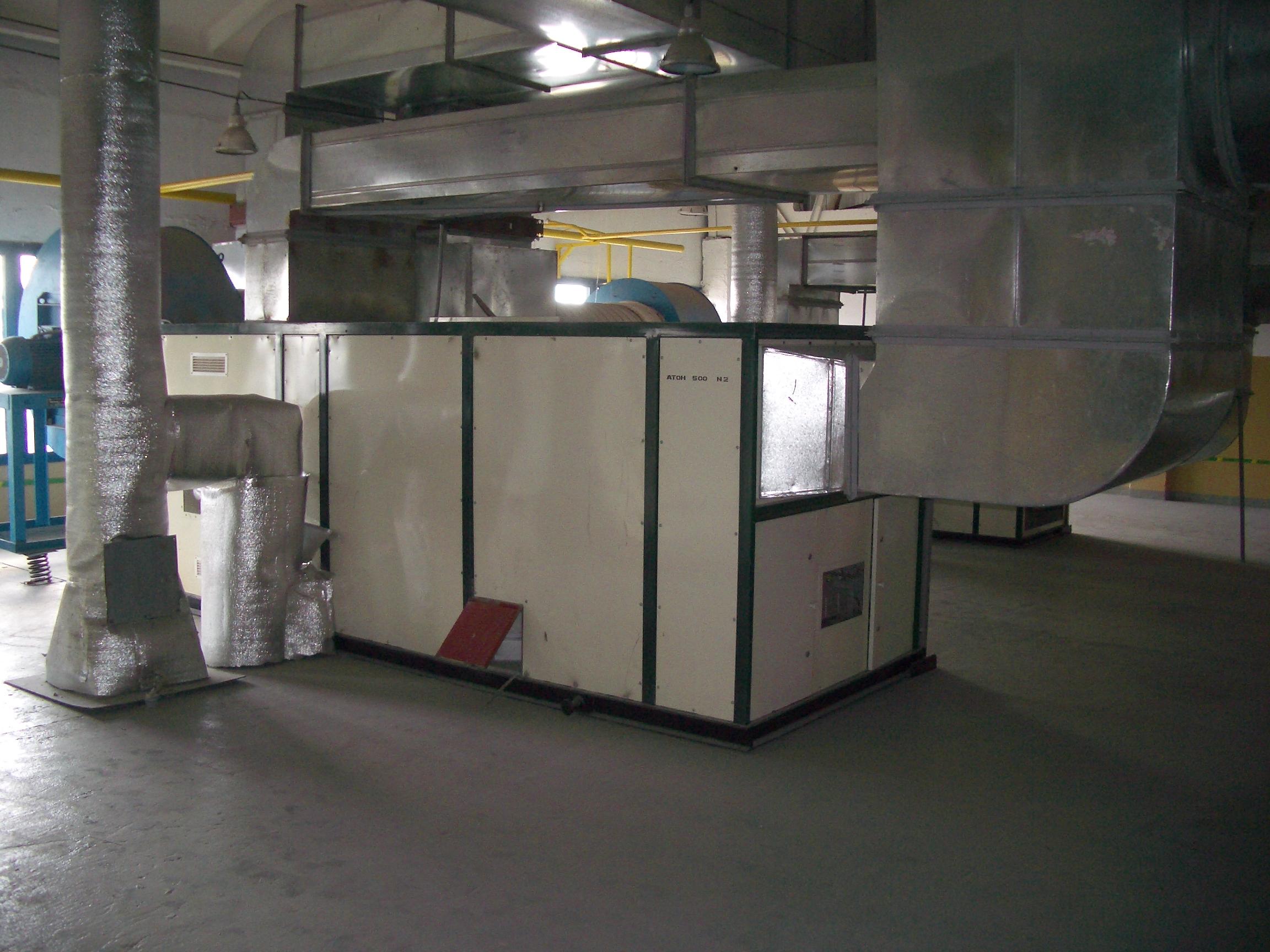Воздушное отопление и приточная вентиляция